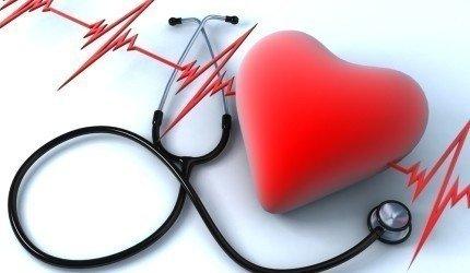 Yürek ritmi bozukluğu nedir?